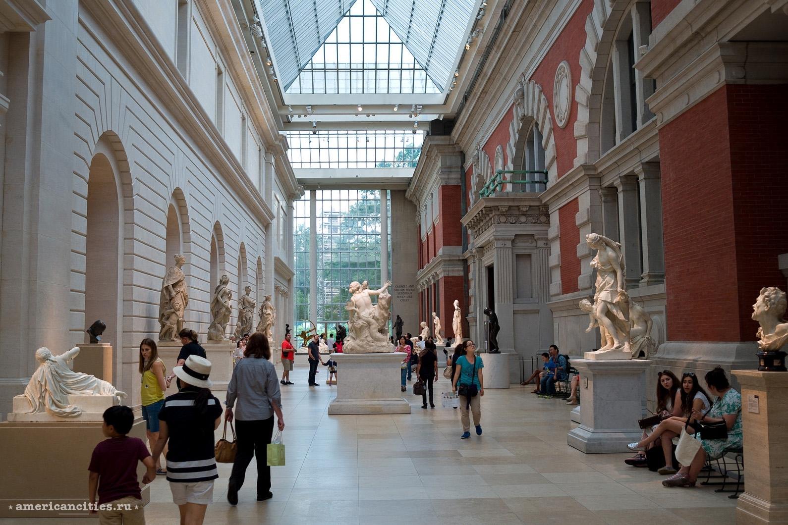 Метрополитен-музей