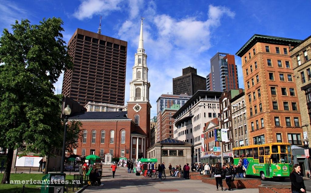 Картинки по запросу бостон