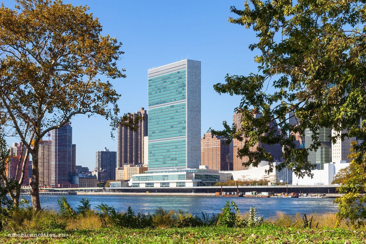 Image result for штаб квартира оон в нью йорке
